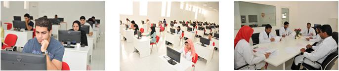GMU Testing Centre